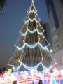 [大阪][NightView ]新梅田シティ。ドイツクリスマスマーケット
