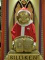 [大阪]サンタなビリケンさん