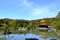 『京都新聞写真コンテスト 陽春の金閣寺』