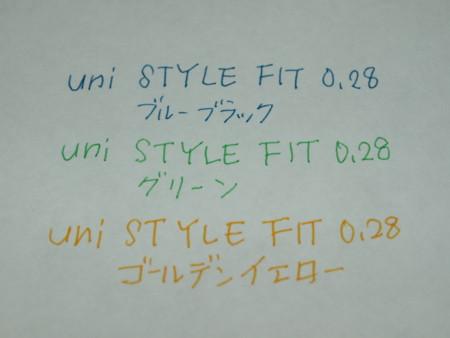 f:id:mikiayaya:20090318234536j:image