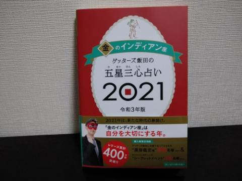 f:id:mikici:20201026230702j:plain