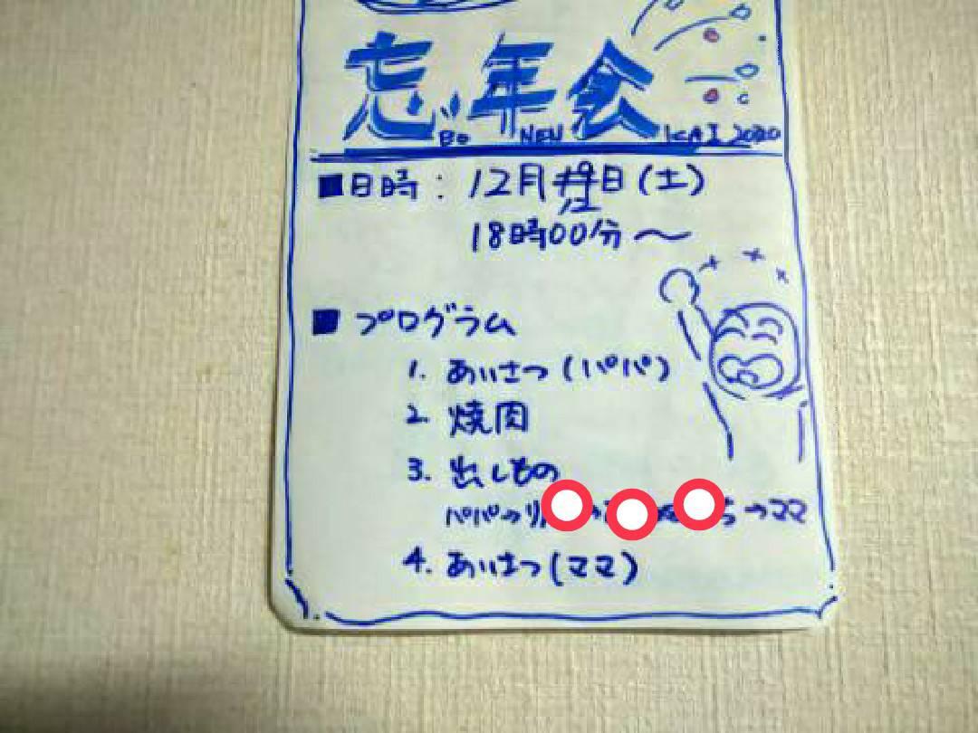f:id:mikici:20201215221545j:plain