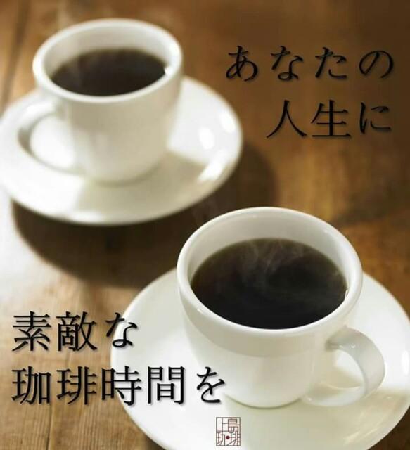 f:id:mikiharikae:20160913112733j:image