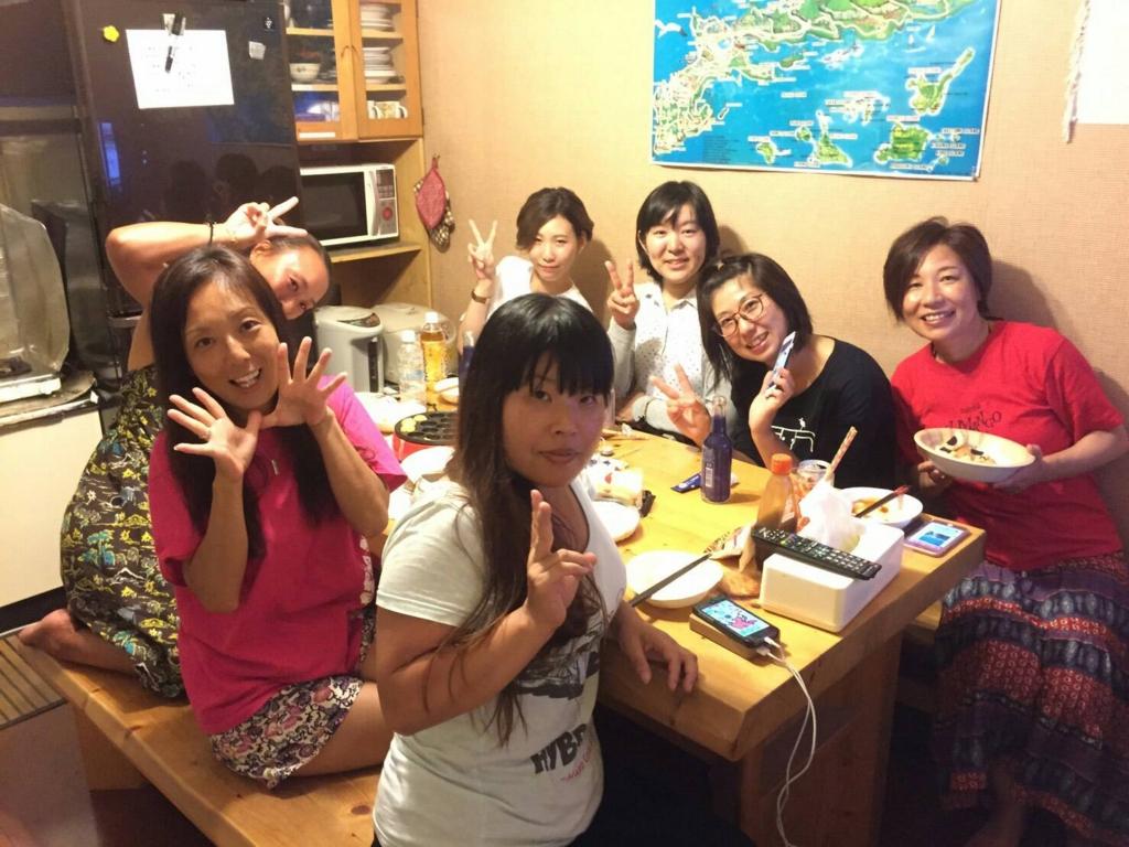 f:id:mikiharikae:20161007153327j:plain