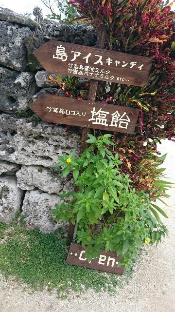 f:id:mikiharikae:20161207000507j:image