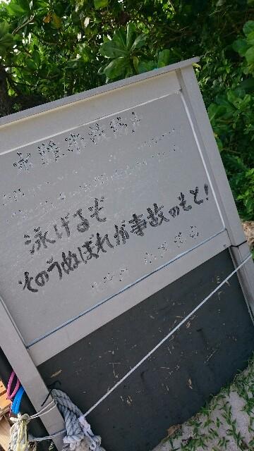 f:id:mikiharikae:20161207001558j:image