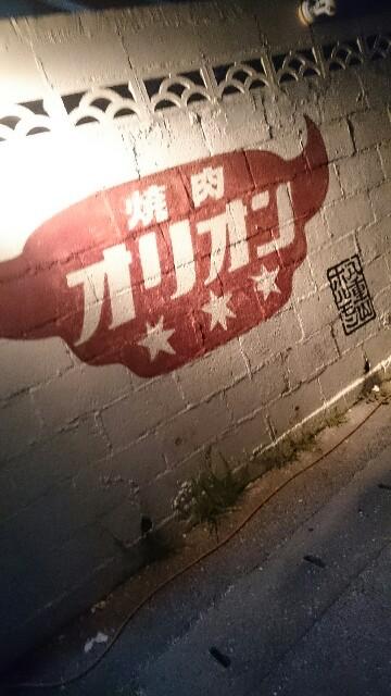 f:id:mikiharikae:20161207002054j:image