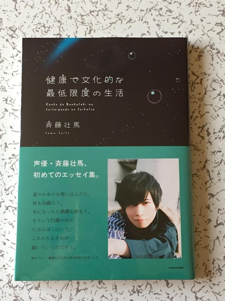 f:id:mikiharu178:20181101210631j:image