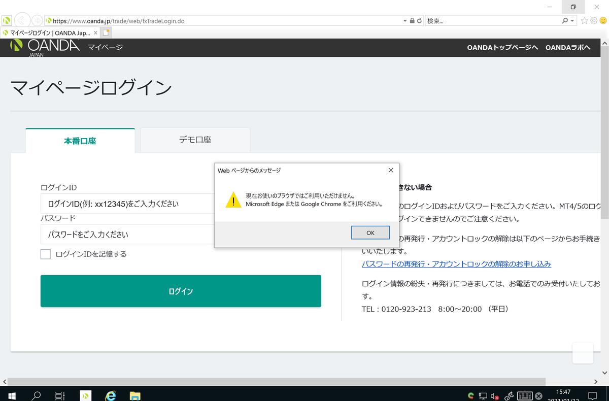 f:id:mikiharuasatani:20210112155625p:plain