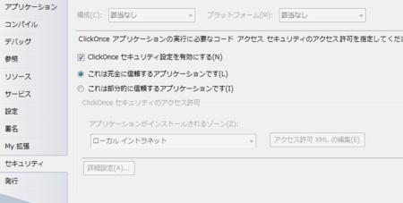 f:id:mikihiro:20110715002601p:image