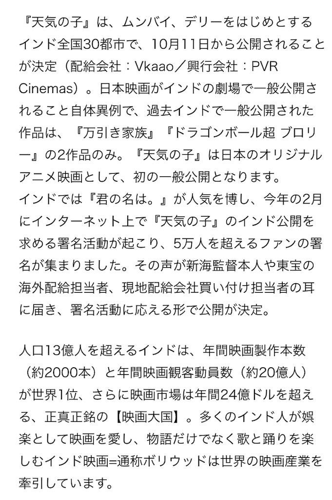 f:id:mikihori:20191012170208j:image