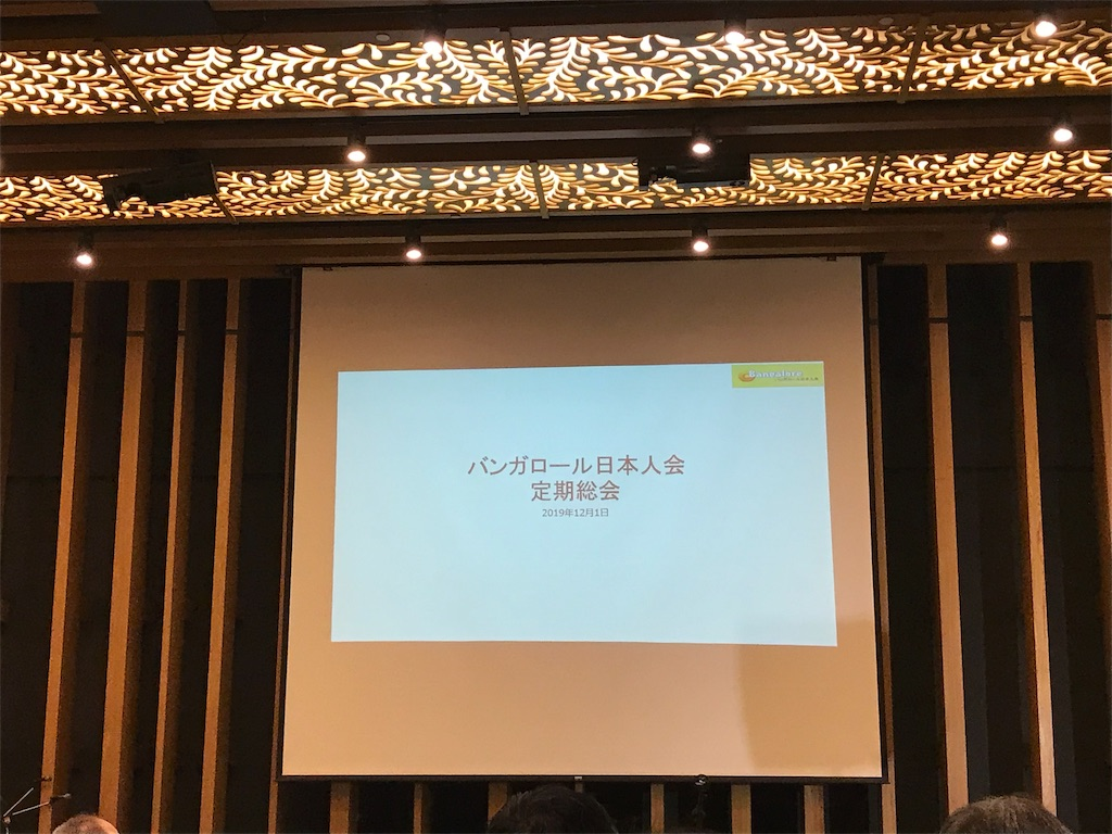 f:id:mikihori:20191201213731j:image