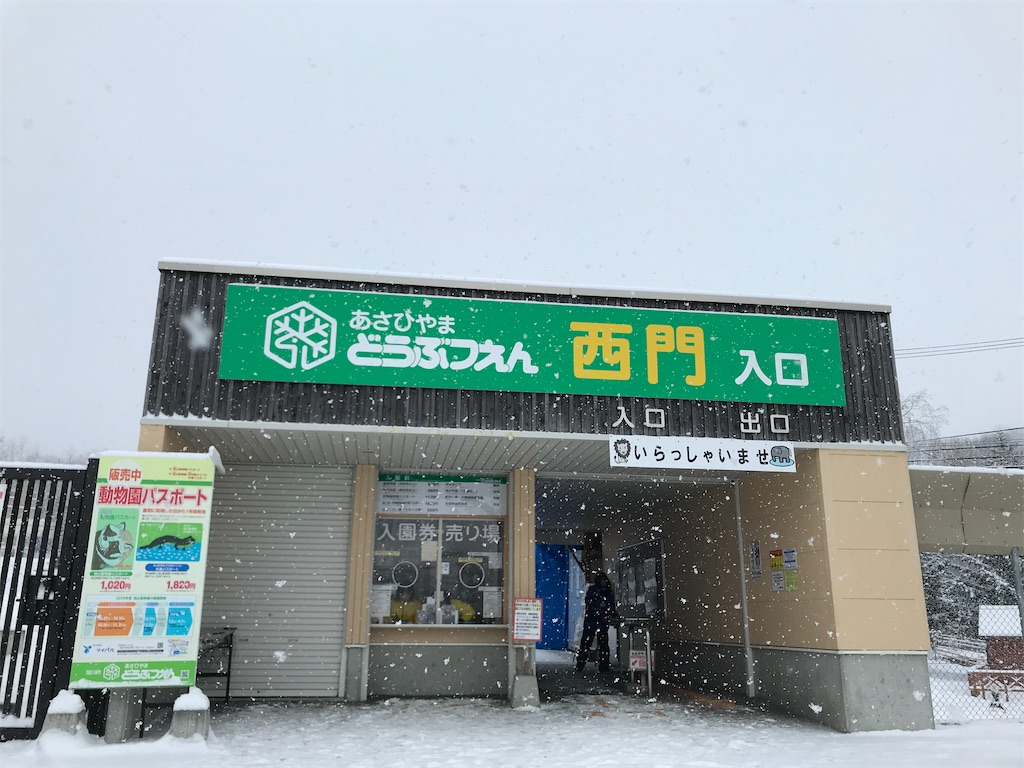 f:id:mikihori:20191225201828j:image