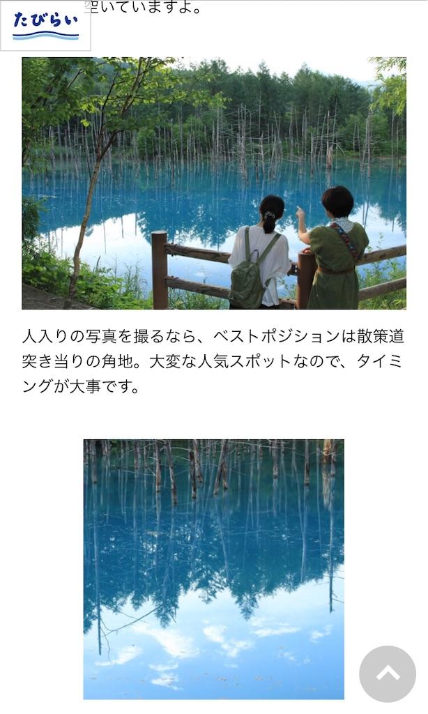 f:id:mikihori:20191225221947j:image