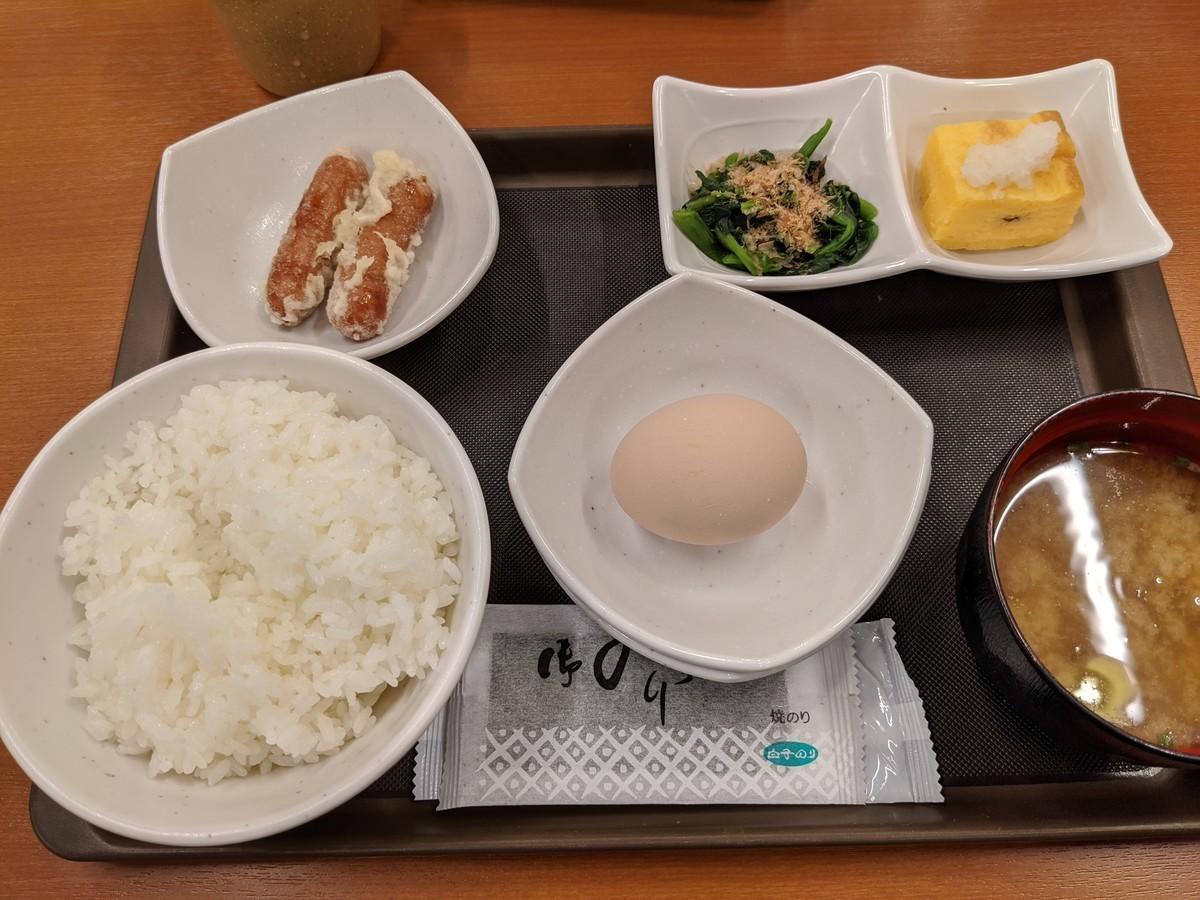f:id:mikihoshi:20191110081001j:plain