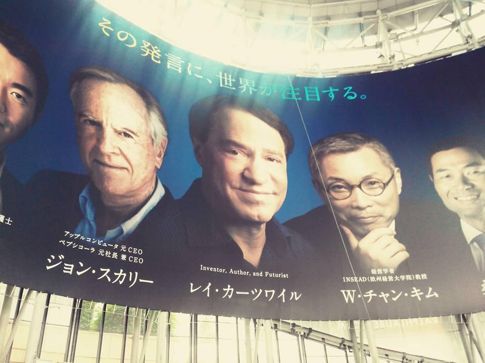 f:id:mikikoumeda:20161010091053j:plain
