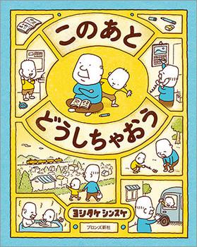 f:id:mikikoumeda:20161017102141j:plain