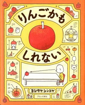 f:id:mikikoumeda:20161017102556j:plain