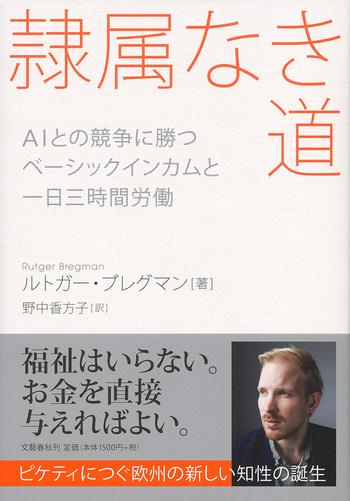 f:id:mikikoumeda:20170518121812j:plain