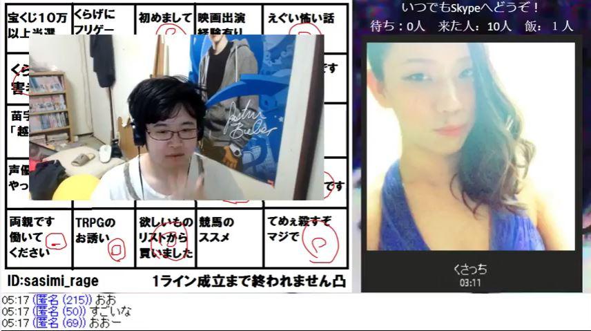 f:id:mikikusachi:20170408170058j:plain