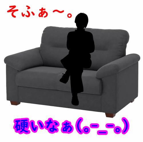 f:id:mikimai:20200401235156j:plain