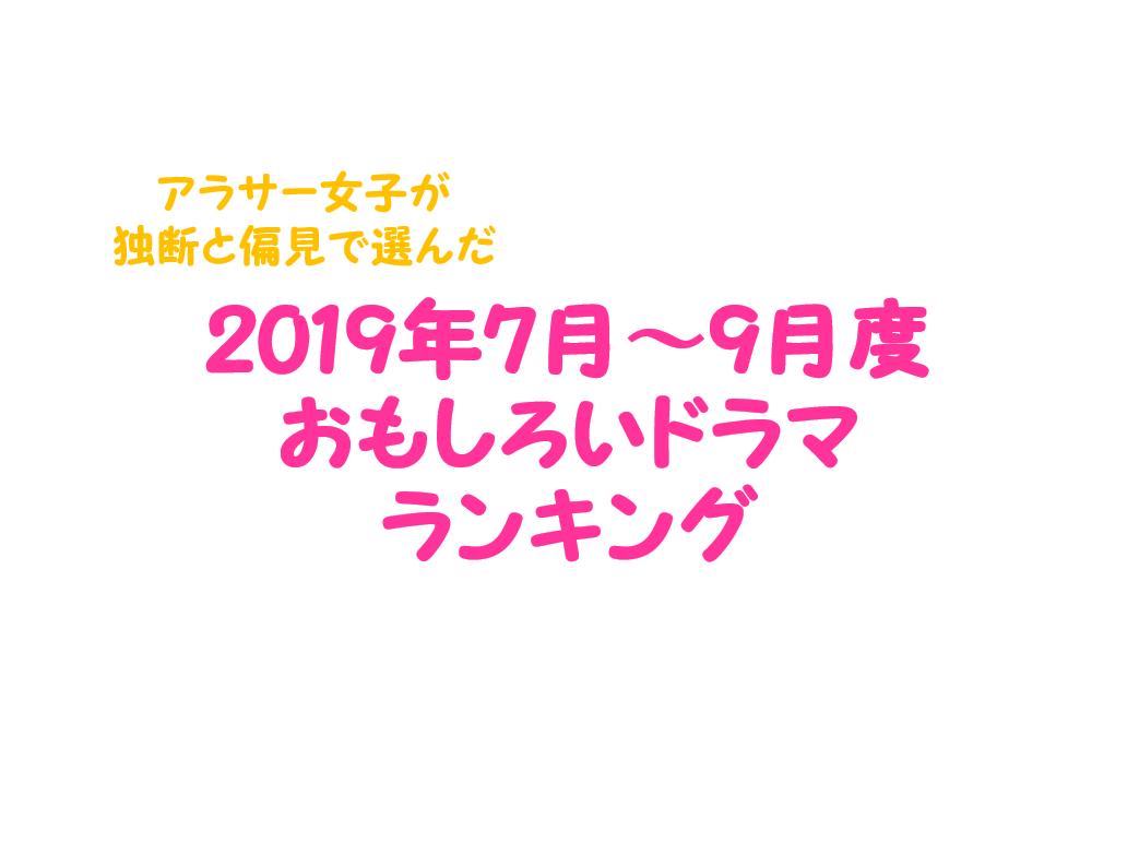 f:id:mikiminmin:20190729211549p:plain