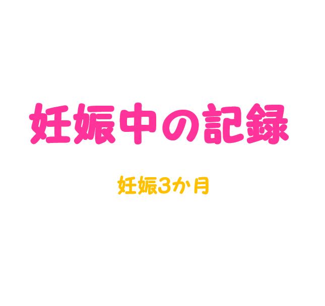 f:id:mikiminmin:20210207121342p:plain