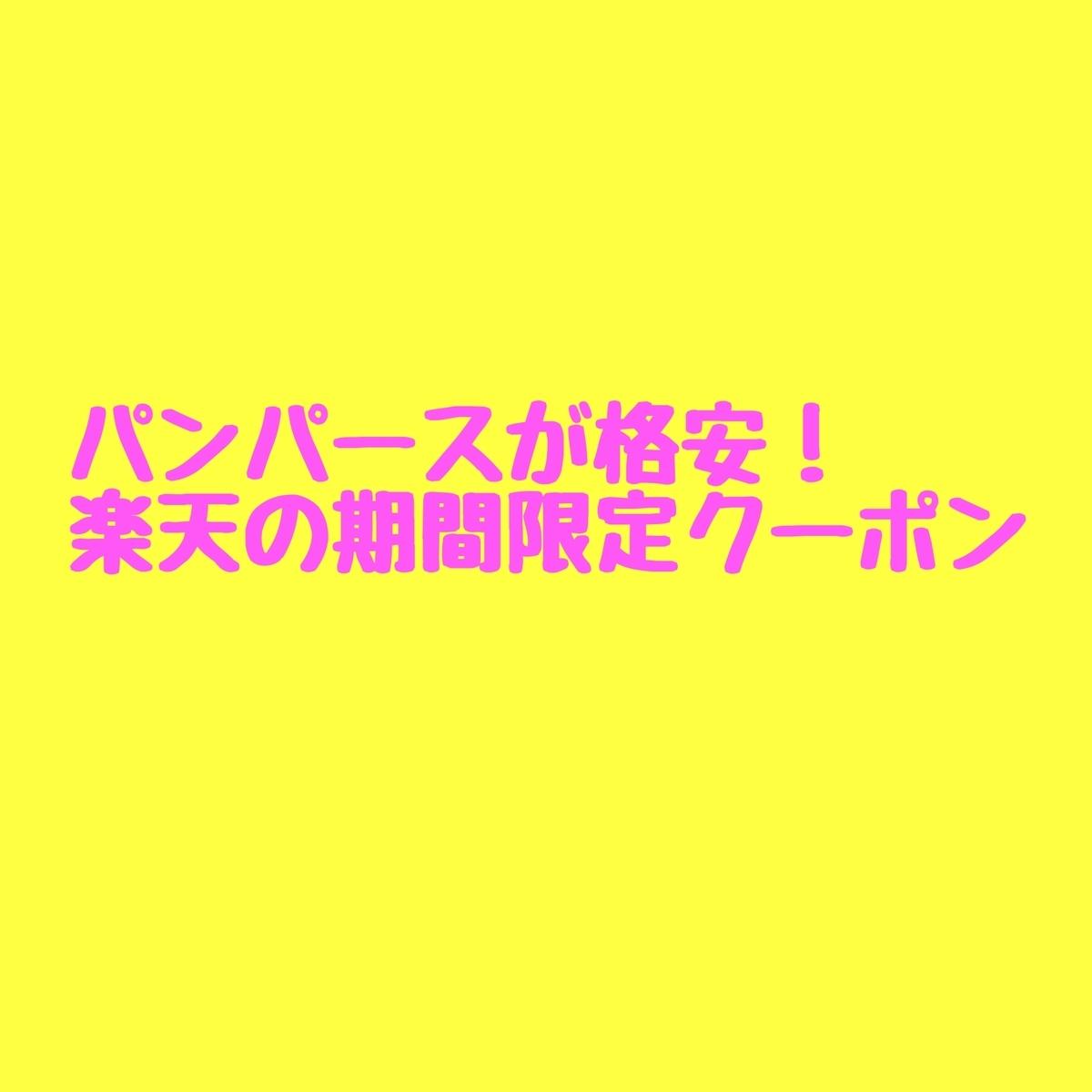 f:id:mikiminmin:20210301113326j:plain