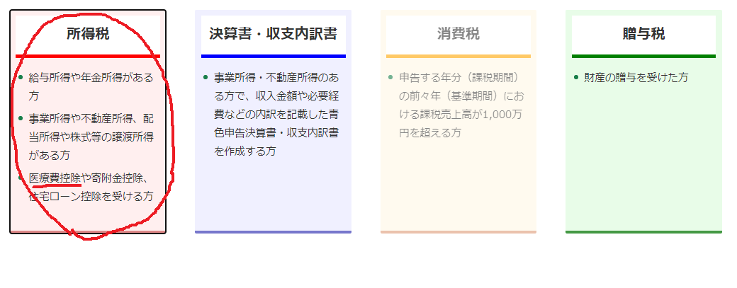 f:id:mikiminmin:20210303151537p:plain