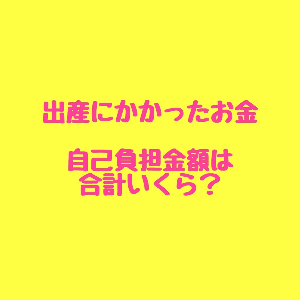 f:id:mikiminmin:20210607042243j:plain