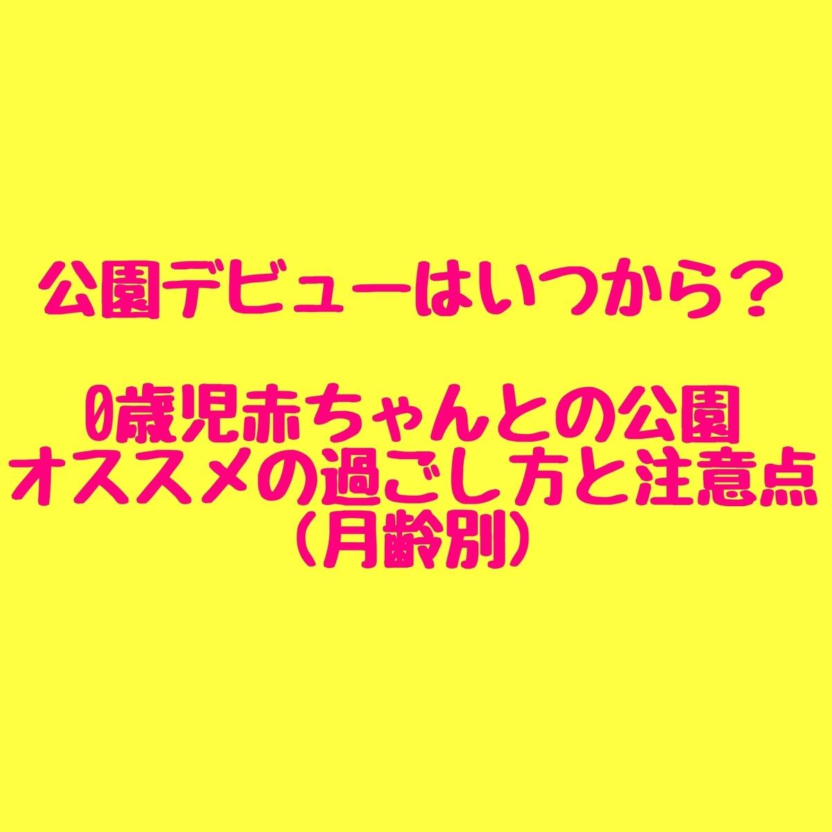 f:id:mikiminmin:20211007065545j:plain