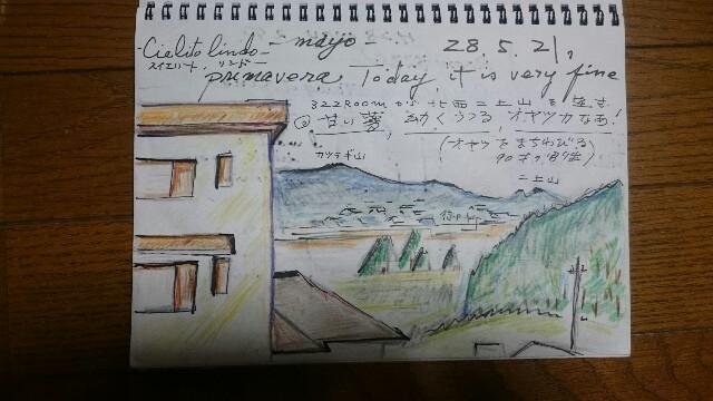 f:id:mikimiyamiki:20160819212836j:image