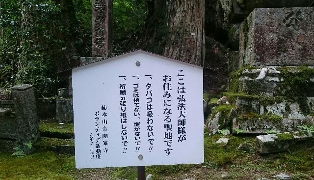 f:id:mikimiyamiki:20170902124353j:image