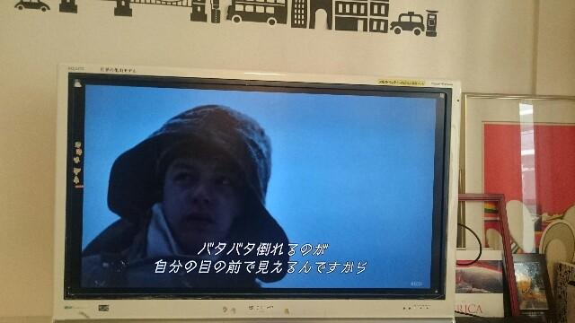 f:id:mikimiyamiki:20180125111919j:image