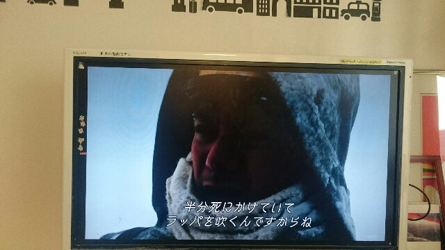 f:id:mikimiyamiki:20180125112000j:image
