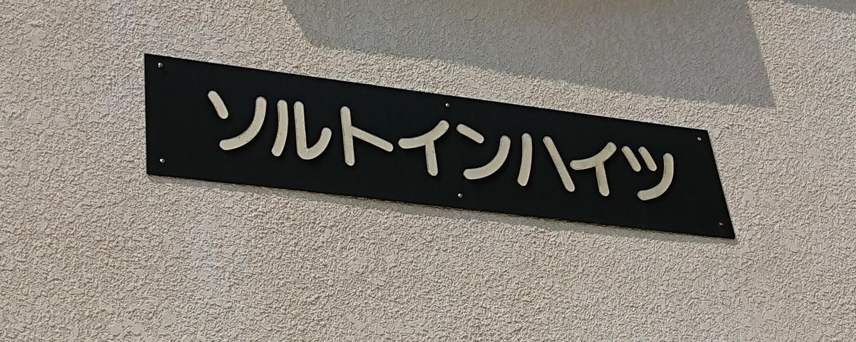 f:id:mikimiyamiki:20190415091206j:plain