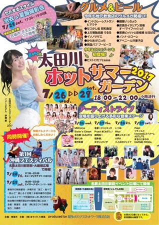 f:id:mikimomodaisuki:20171128193615j:image