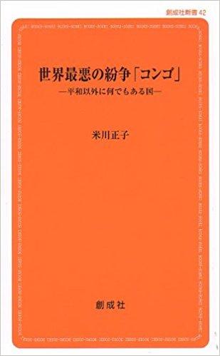 f:id:mikimurakami125:20180201141922p:plain