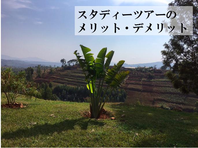 f:id:mikimurakami125:20180318211559p:plain