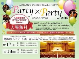 else_party-500x375.jpg