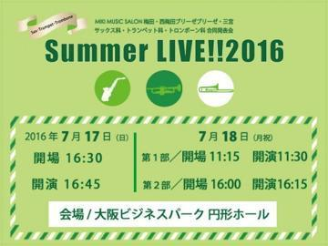 th_summerlive2016-500x375.jpg