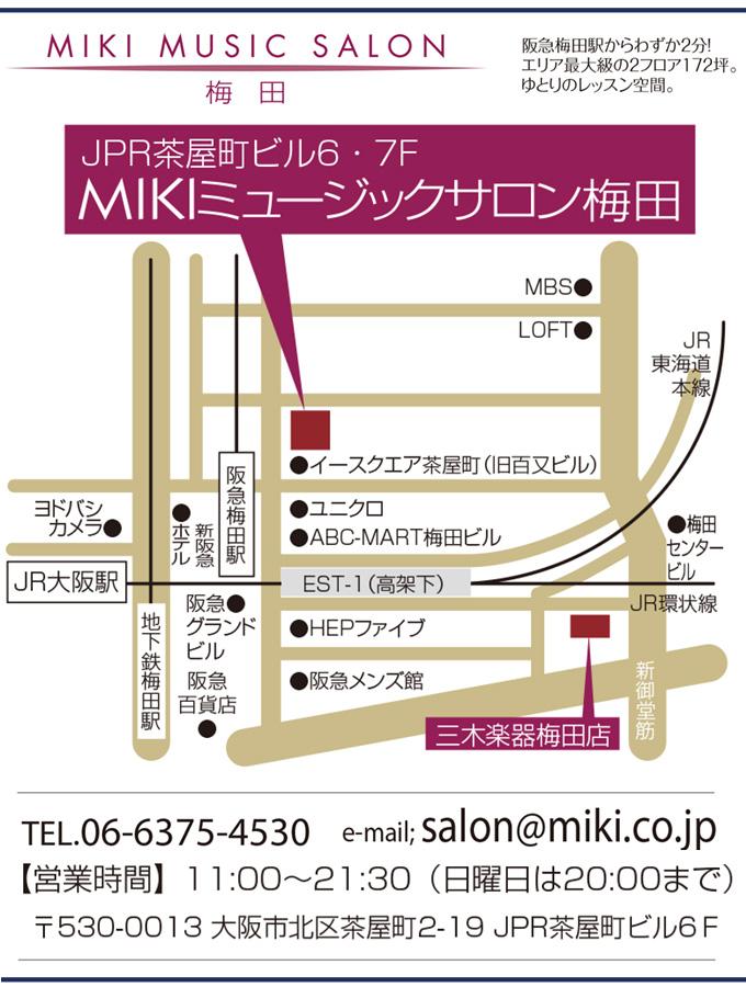 f:id:mikimusicsalon:20170113203936j:plain
