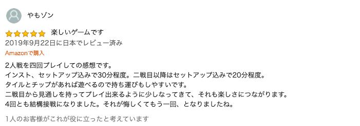 f:id:mikine1228:20200515233100p:plain