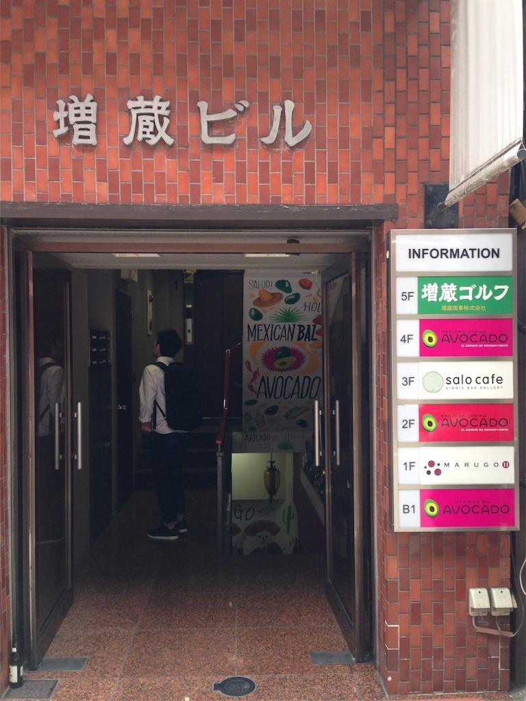 f:id:mikinokumikinoku:20170528120025j:image