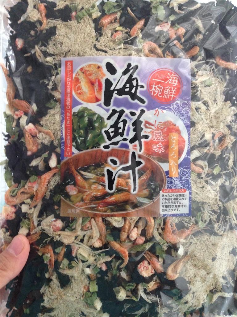 f:id:mikinokumikinoku:20170830172343j:image