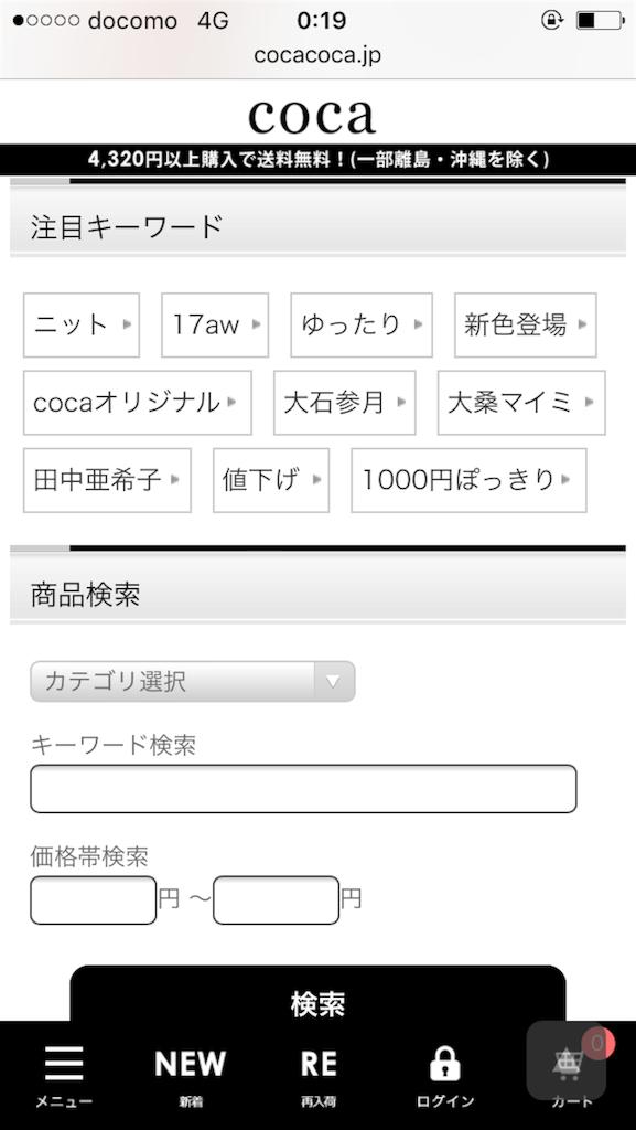 f:id:mikinokumikinoku:20170918003724p:image