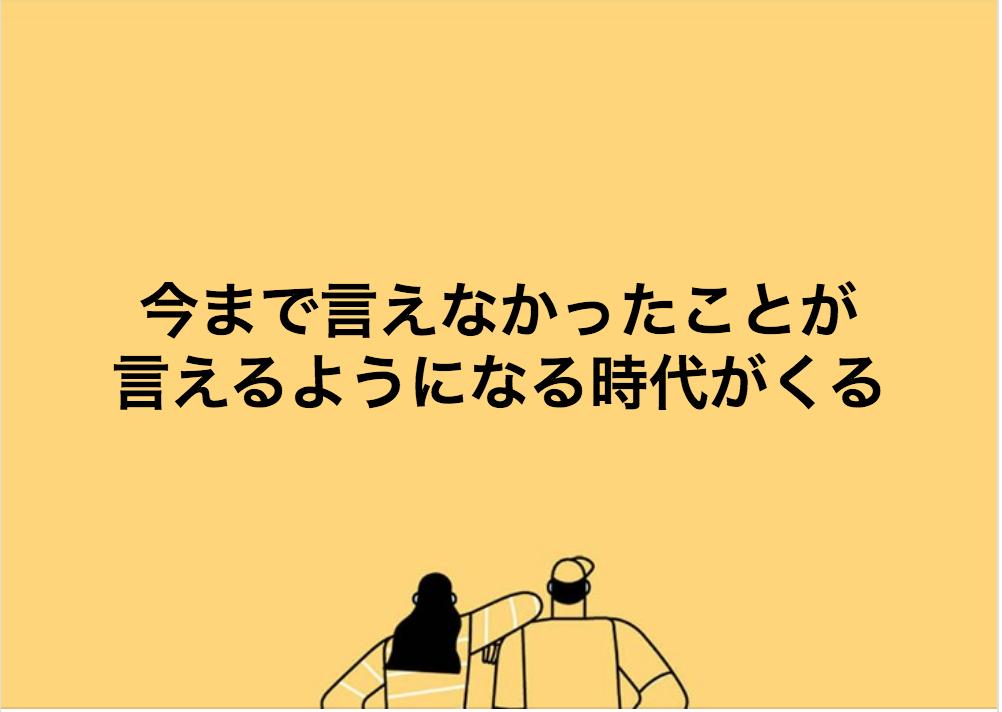 f:id:mikio05:20180418221148p:plain