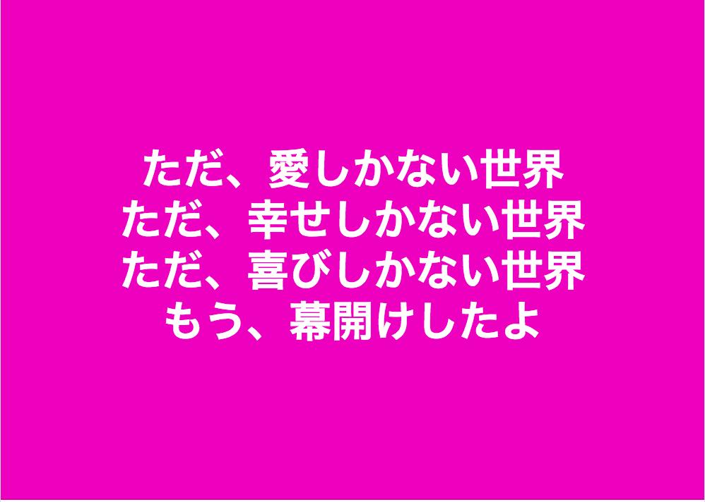 f:id:mikio05:20180418221709p:plain
