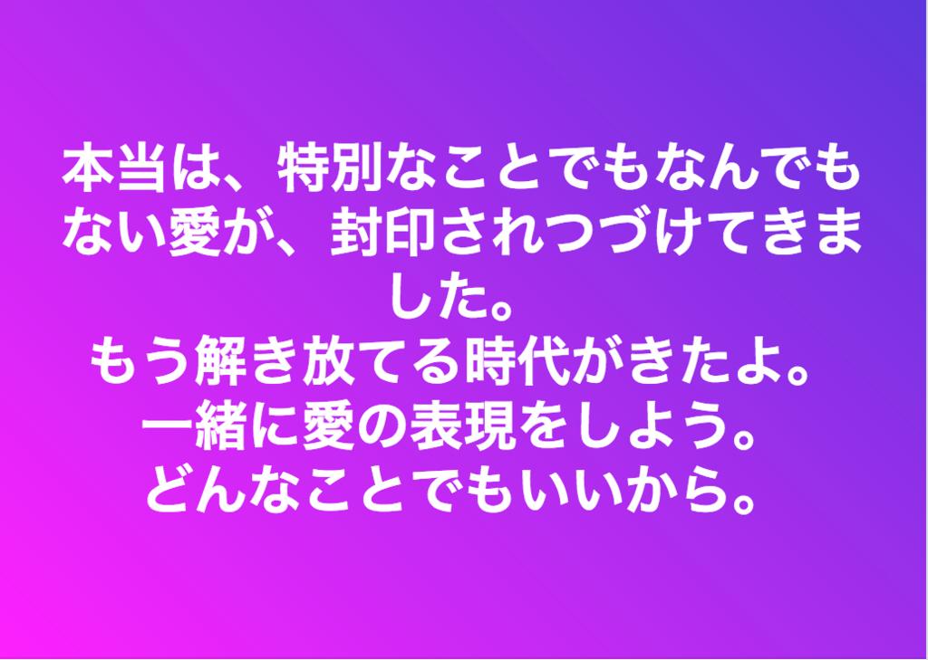 f:id:mikio05:20180421132043p:plain
