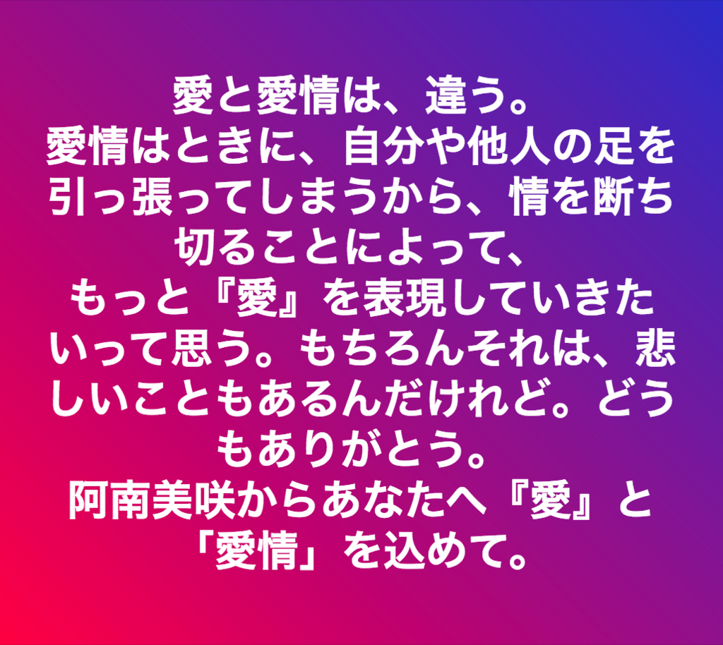 f:id:mikio05:20180421132717p:plain